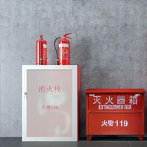 邯郸消防考试图片