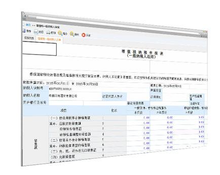 郑州恒企会计培训班.jpg