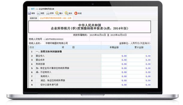 郑州恒企会计培训学校.jpg